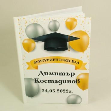 Книга за пожелания за абитуриент 01