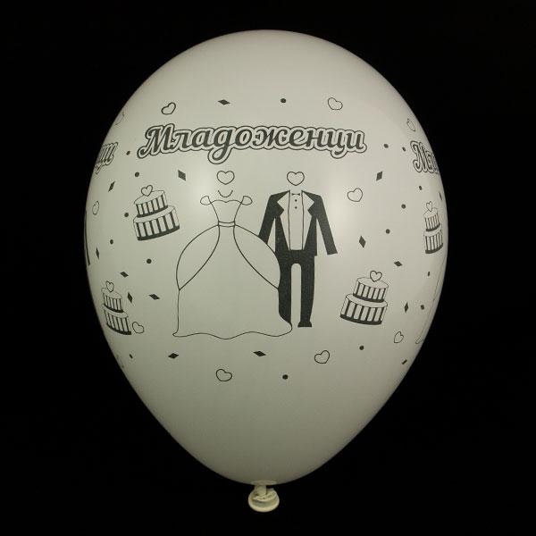 """Балон """"Младоженци"""""""