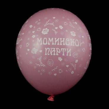 """Балони """"Моминско парти"""" микс 10 бр."""