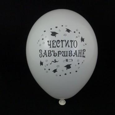 """Балони """"Честито завършване"""" микс 10 бр."""