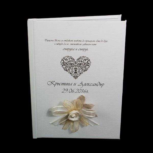 Сватбена книга за пожелания 06