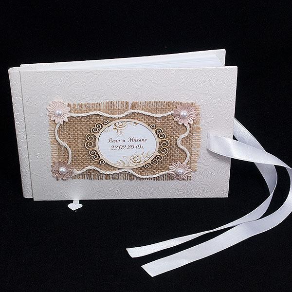 Сватбена книга за пожелания 07