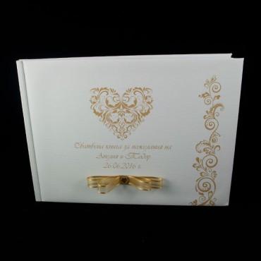 Сватбена книга за пожелания 10