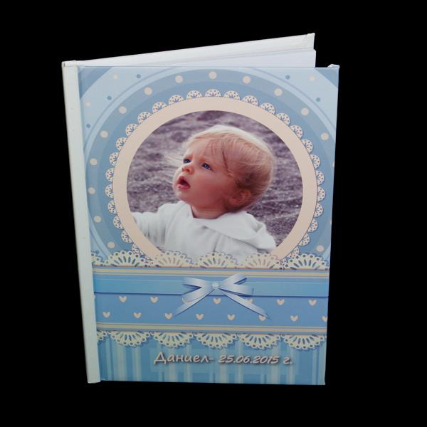 Кръщелна книга за пожелания 22
