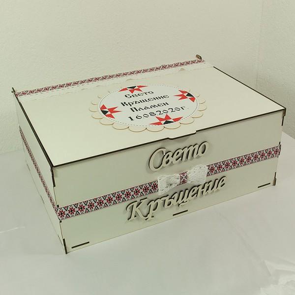 Кутия за кръщене К16