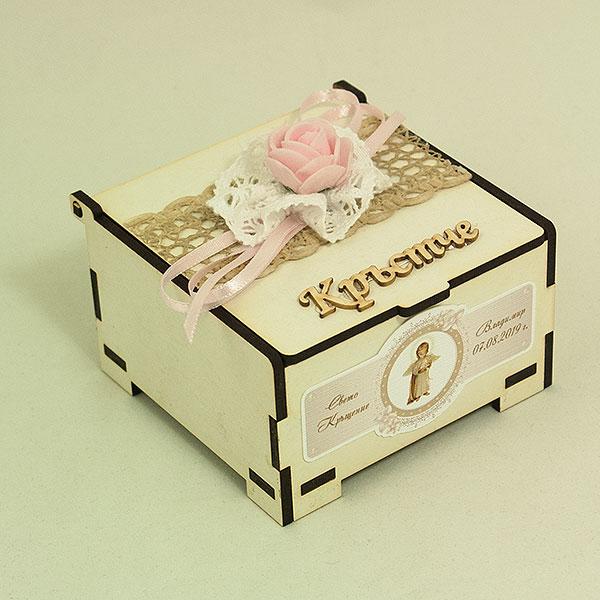 Кутийка за кръстче 04