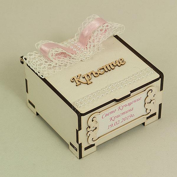 Кутийка за кръстче 09
