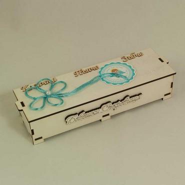 Кутийка за бебешки съкровища К05