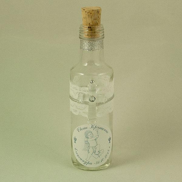 Шишенце за олио К02