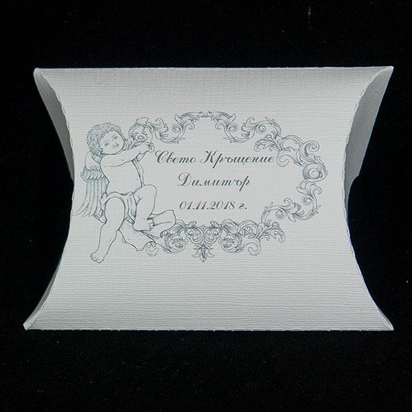 Кутийка за сапун К02