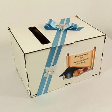 Кутия за пари и пожелания за бал 01