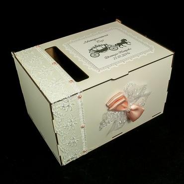 Кутия за пари и пожелания за бал 02