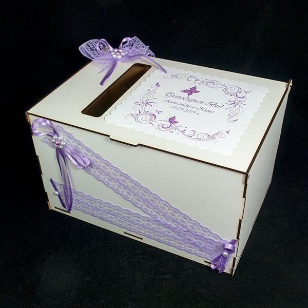 Кутия за пари и пожелания 01