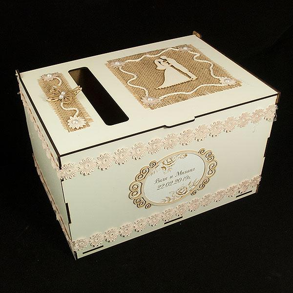 Кутия за пари и пожелания 07