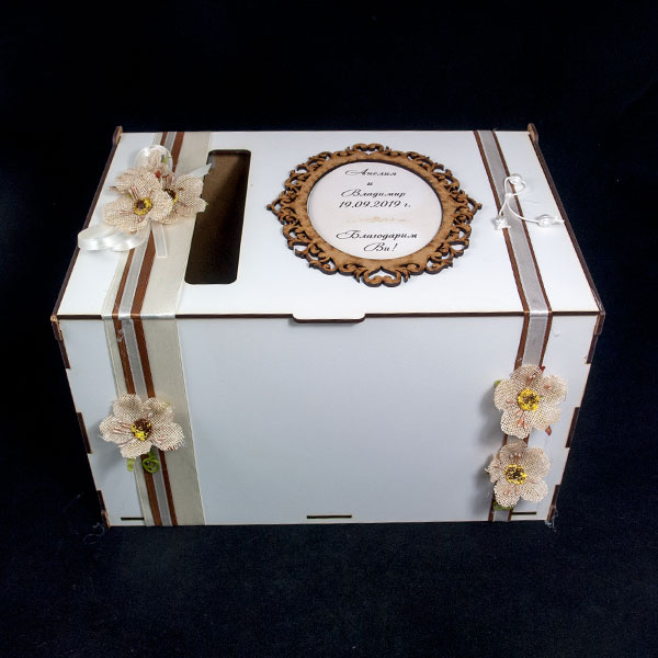 Кутия за пари и пожелания 08