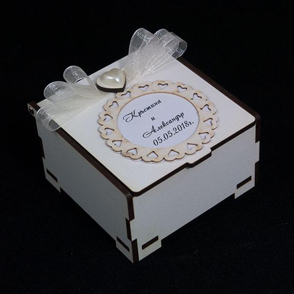 Кутийка за халки 02
