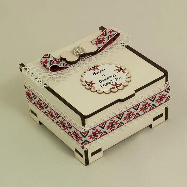 Кутийка за халки 05