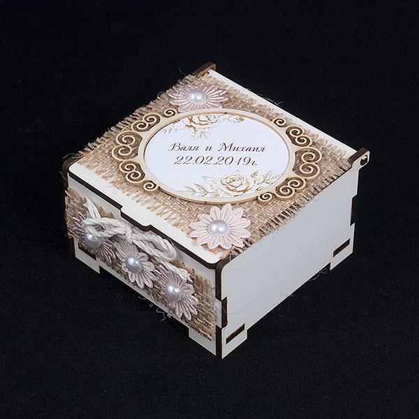 Кутийка за халки 07