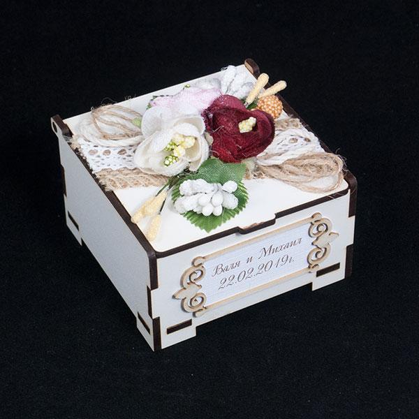 Кутийка за халки 10