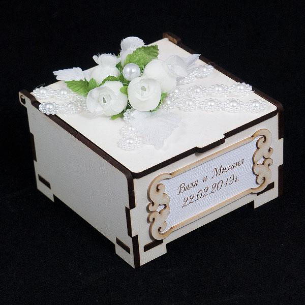 Кутийка за халки 12