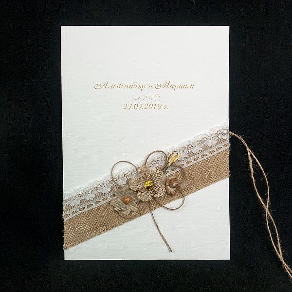 Папка за брачно свидетелство 05