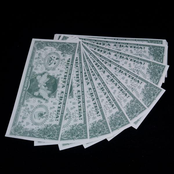 Парти банкноти ЧЕСТИТА СВАТБА