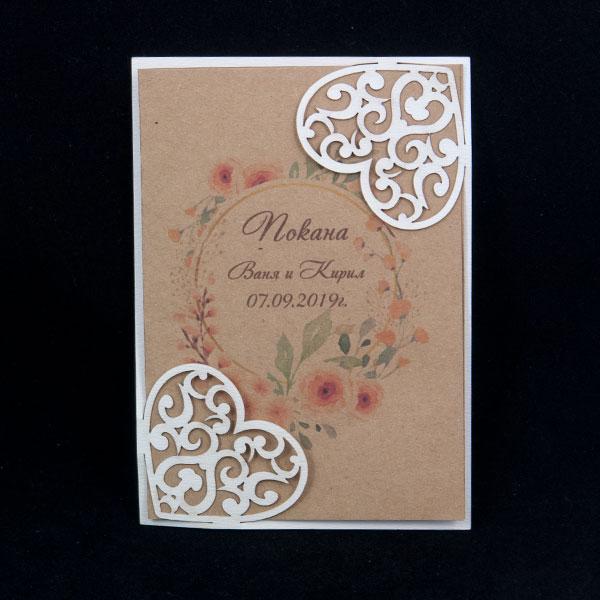 Сватбена покана 08