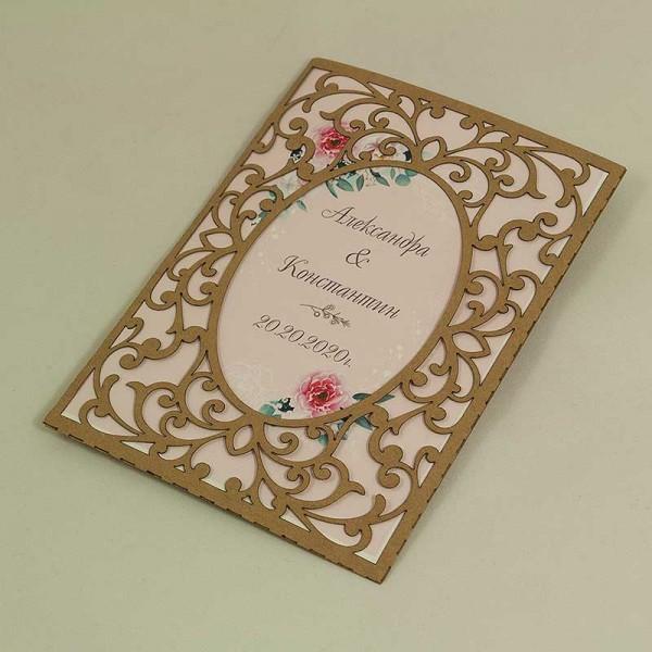 Сватбена покана 09