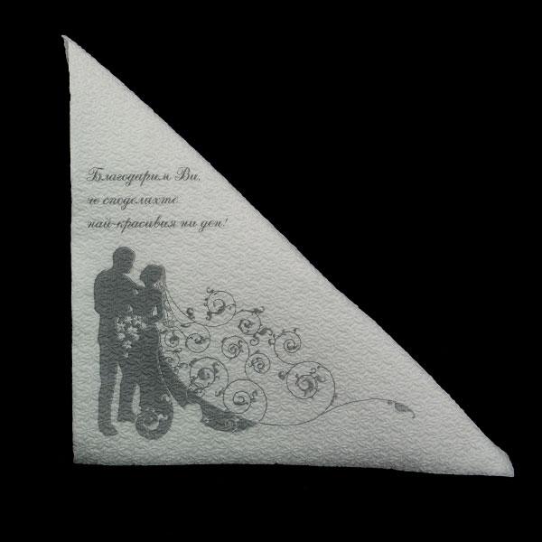 Сватбени салфетки 01 (70 бр.)