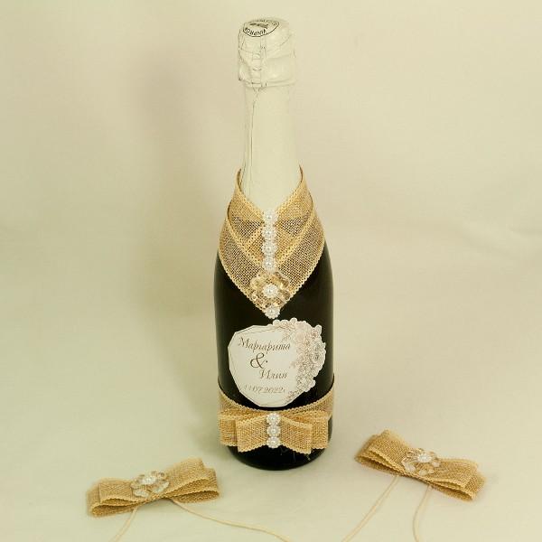 Украсена бутилка шампанско 02