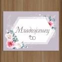 "Табела за врата ""Младоженец"" 01"